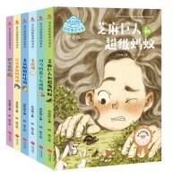 肖定丽获奖童话书系