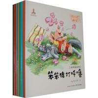 杨红樱画本.好性格系列第一辑