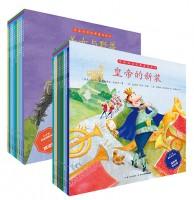 学前必读经典童话绘本