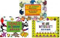 猜猜看.儿童智商培养双语绘本(全3册)