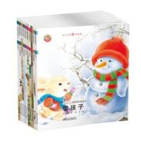 中国原创图画书-亲子卷
