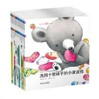 中国原创图画书-成长卷