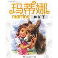 玛蒂娜和驴子