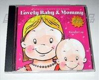 可爱宝宝和妈妈