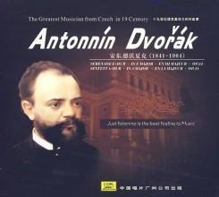 德沃夏克古典音乐