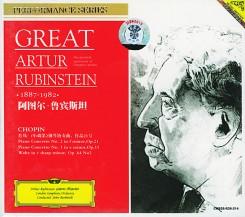 鲁宾斯坦古典音乐