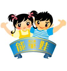 北京能量娃儿童学习会馆