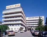 PK彩票北京 妇幼保健院
