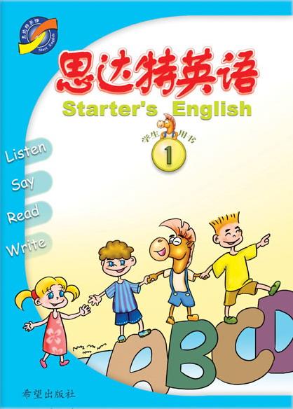 英语书封面手绘