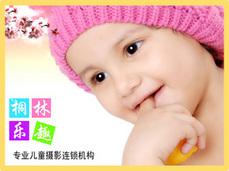 桐林乐趣专业儿童摄影