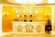 北京时光宝盒专业儿童摄影