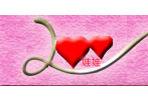 北京爱心娃娃家政服务中心