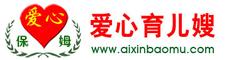 北京爱心关怀家政有限责任公司