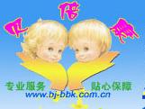 北京贝倍康母婴护理中心