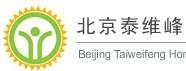 北京泰维峰母婴护理服务中心