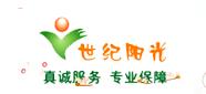 北京世纪阳光家政服务有限公司