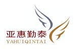 北京亚惠勤泰月嫂母婴护理服务中心