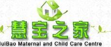 北京慧宝之家母婴护理中心