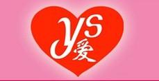 北京月嫂爱心家务服务公司