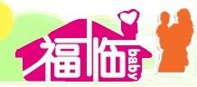 北京福临贝贝母婴护理中心