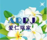 北京爱仁瑞家母婴护理服务中心