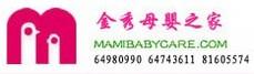 北京金秀母婴护理服务中心