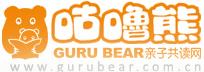 咕噜熊故事屋