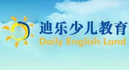 迪乐少儿教育-虹口分校