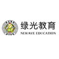 绿光青少儿教育培训中心-徐汇校区