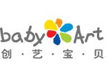 创艺宝贝早教中心-上海和平公园中心