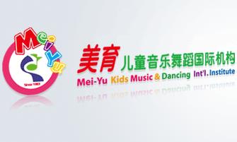 美育奥福儿童音乐舞蹈国际教育机构-嘉定分校