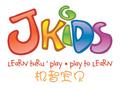 JKIDS机智宝贝国际儿童教育中心