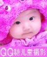 上海QQ糖精致儿童摄影写真馆