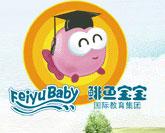 鲱鱼宝宝早教中心-大宁园