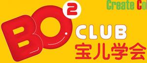 BO² CLUB
