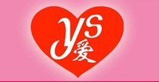 北京月嫂爱心家务服务公司-上海分公司