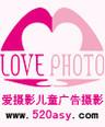 上海爱摄影儿童广告摄影