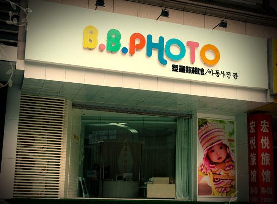 BB PHOTO