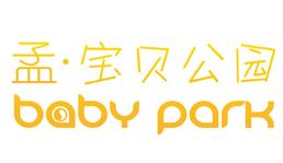 宝贝公园国际儿童摄影机构