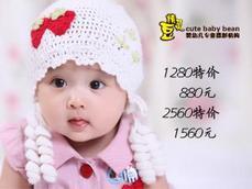 精灵豆婴幼儿摄影