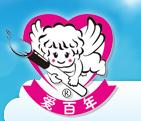 北京爱百年母婴护理服务中心