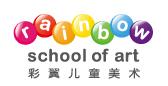 北京彩翼儿童美术早教机构