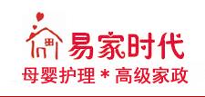 北京易家时代母婴护理服务公司