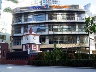 伊顿双语幼儿园-北京朝阳区CBD新城校园