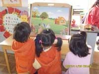 漕溪新村幼儿园
