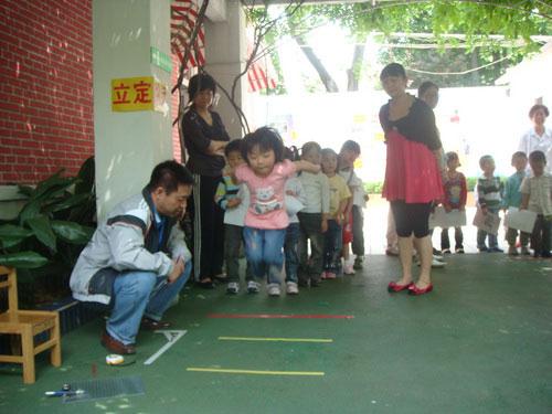 东安一村幼儿园