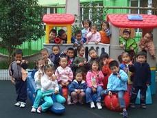 东兰幼儿园