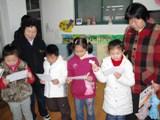 康乐第一幼儿园