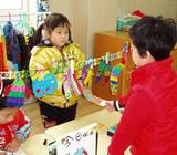 乐山幼儿园