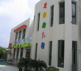 龙南幼儿园